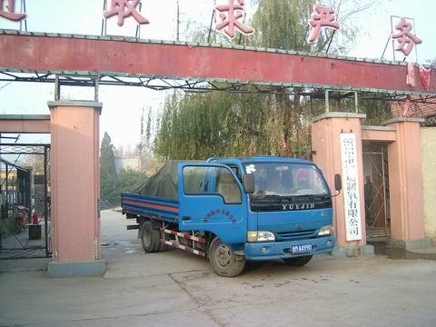 滨州制氧厂-滨州市鸿运制氧有限公司坐落于渤海八路